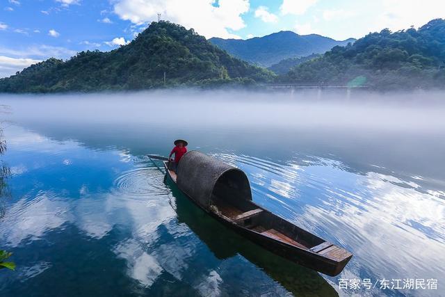 东江湖攻略
